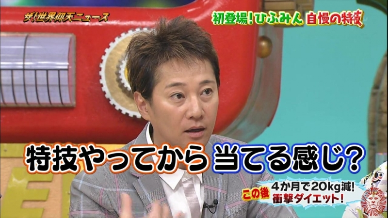 2018.07.31 Gyoten news Nakai cut