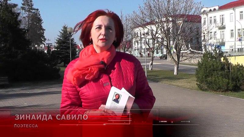«Я боль свою отдам ветрам»: Поэтесса Зинаида Савило представила свой первый сборник
