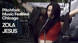 Zola Jesus Pitchfork Music Festival 2018 Full Set