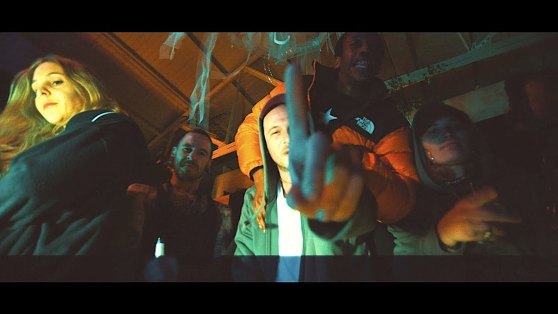 Dirty Dike - Rex 01 Feat. Inja, Killa P Foreign Beggars (OFFICIAL VIDEO) (Prod. Pete Cannon)