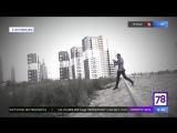 11.10.18 Телекурьер|78 канал
