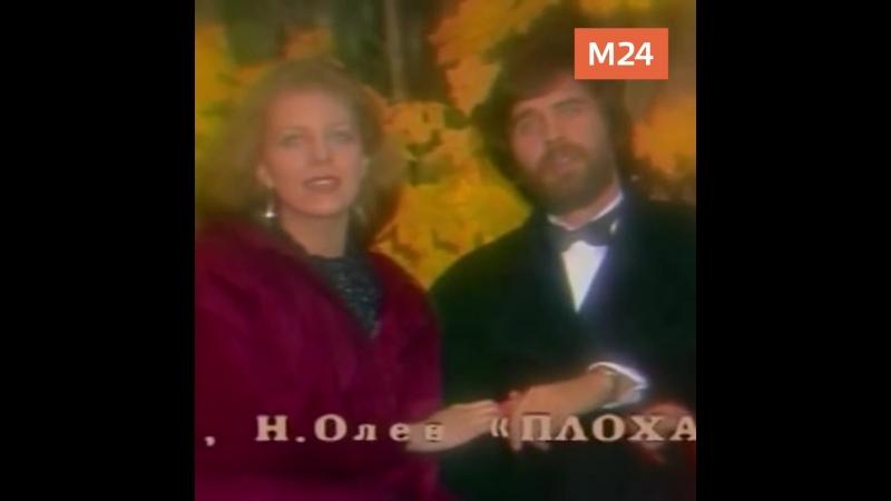 Павел Смеян и Наталья Ветлицкая – Непогода