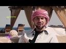 Отпуск без путевки Катар