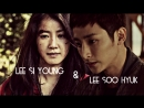 Lee Soo Hyuk Lee Si Young