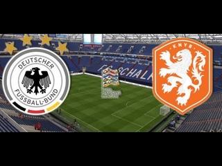 Футбол Лига Наций УЕФА Германия - Голландия Кэф 1.6