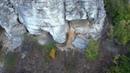 Воргольские скалы
