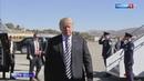 Европа в УЖАСЕ Трамп разрывает договор о ракетах с Россией