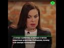 Телеведущая Екатерина Андреева не смотрит телевизор