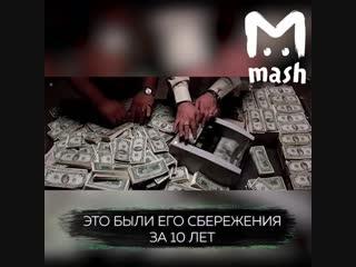 Четверо в масках обчистили 30 офисов в Москве за 2 часа