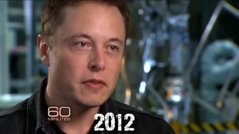 Интервью с Илоном Маском 2012