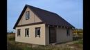 Дом за 350 тыс.руб. Доступное строительство своего дома для каждого.