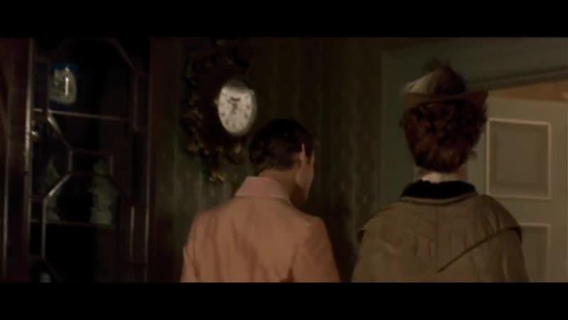 Уайльд (1997)