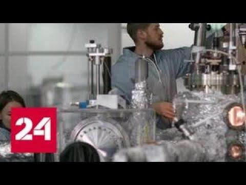 Коды Курчатова. Документальный фильм Дмитрия Киселева - Россия 24 » Freewka.com - Смотреть онлайн в хорощем качестве