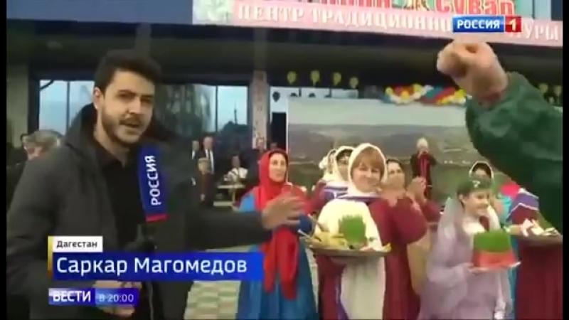 «Россия 1» показала, как в Касумхюре отмечают Яран Сувар.
