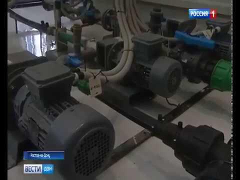 Ростовводоканал открыл комплекс повторного использования промывных вод (сюжет Дон ТР)