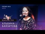 ALBINA BAYAZITOVA - VOCAL PROMO MIX 2018