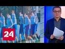 Черчесов объявил состав сборной - Россия 24
