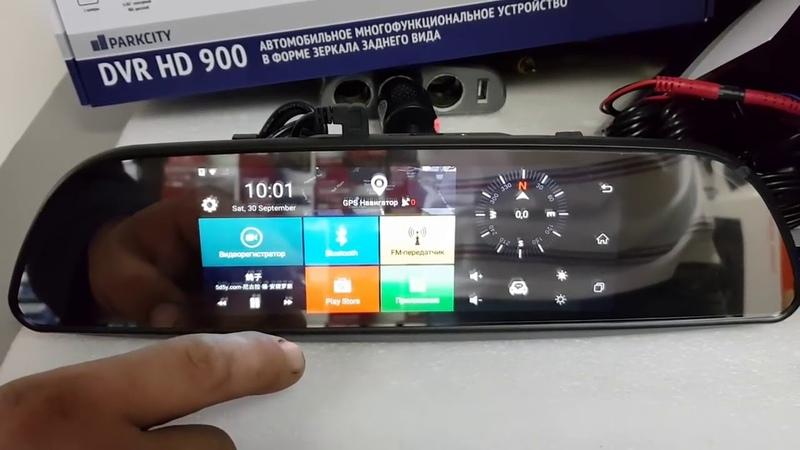 Зеркало заднего вида видеорегистратор CAR DVRS MIRROR