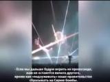 Роджер Уотерс из Pink Floyd осудил бомбардировки Сирии