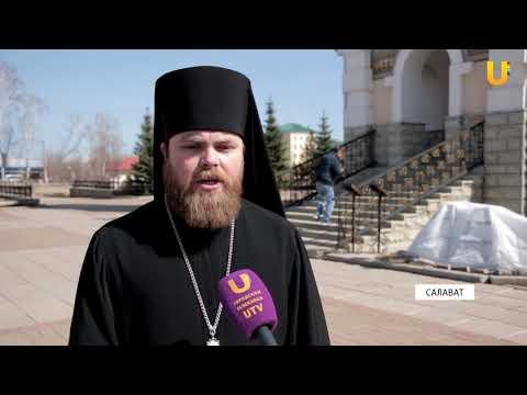 Новости UTV Православные отмечают Радоницу смотреть онлайн без регистрации