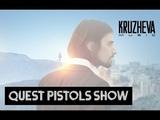 Quest Pistols Show Quest Pistols Show - Babyboy