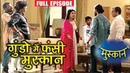 Muskaan' Serial 18th May 2019 Upcoming Twist Today Full Episode On Location Shoot