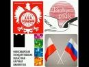 "третий КОНКУРС ЧТЕЦОВ Biały ptak"" Новосибирск"