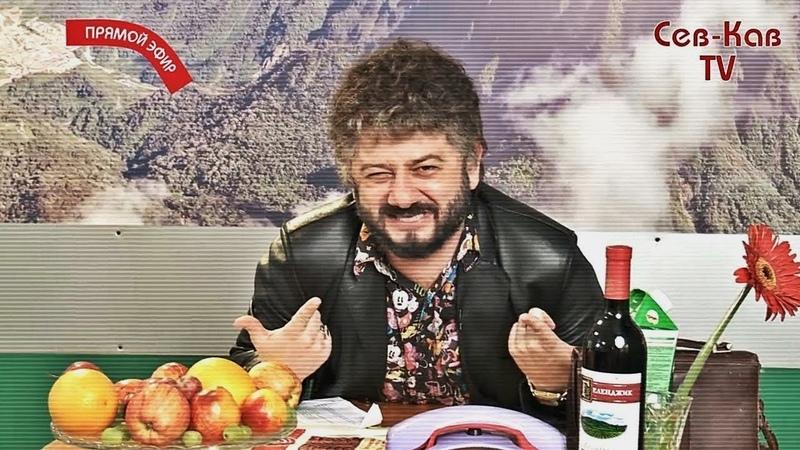 ЖОРИК ВАРТАНОВ СТАЛ БЛОГЕРОМ