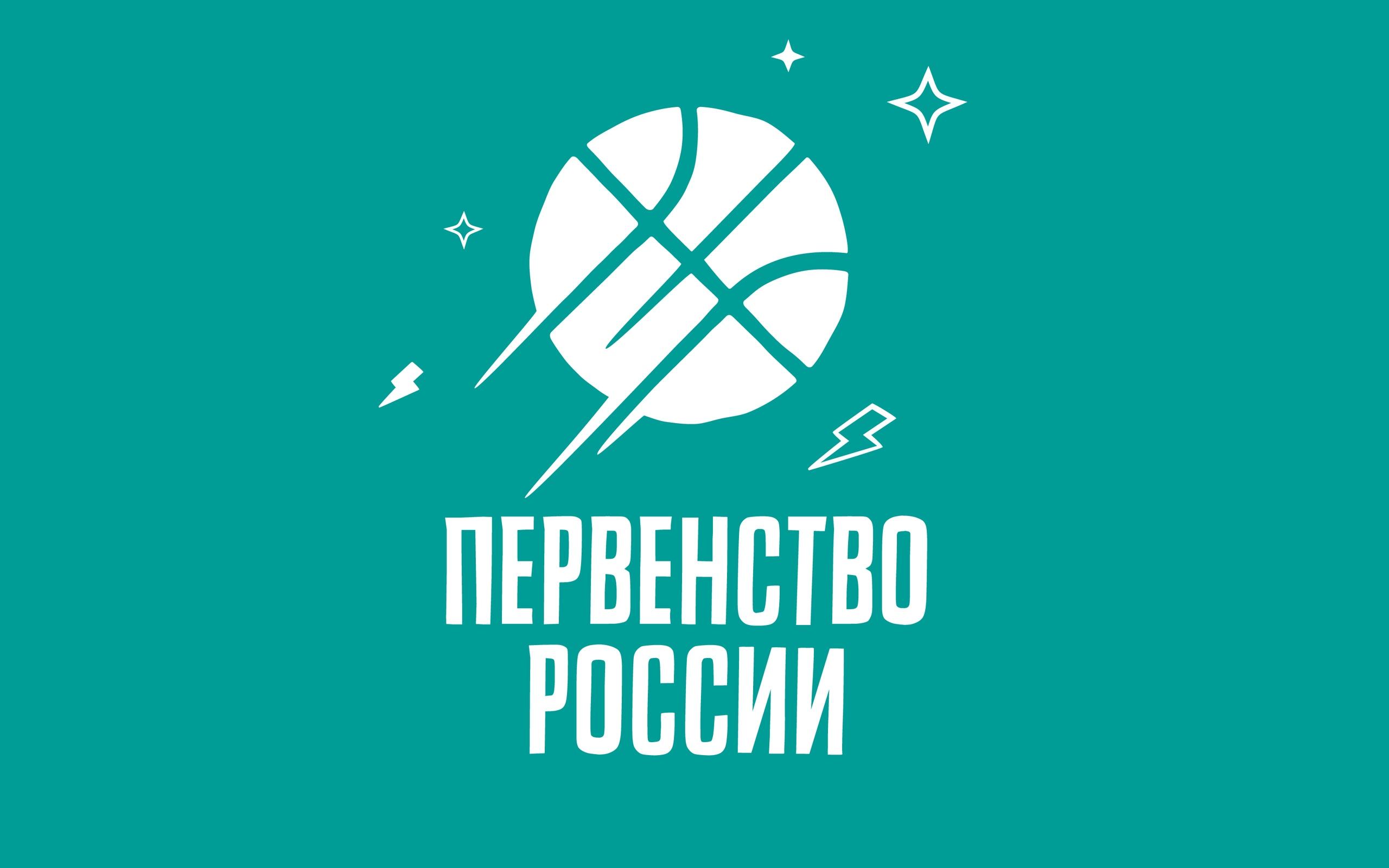 2–9 февраля в Москве пройдут игры полуфинала Первенства России среди девушек 2003 года рождения