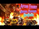 SFM/FNAF  The Destroyed Happiness   Afton Family - KryFuZe (Remix by Russell Sapphire)