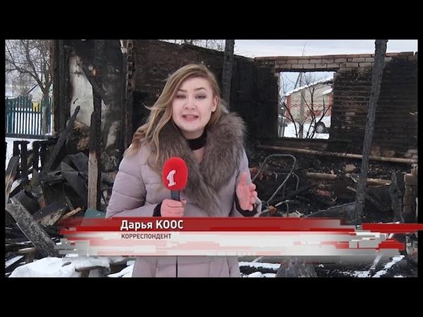 Семья из села в Большесельском районе потеряла в пожаре все люди просят о помощи