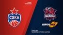 CSKA Moscow - KIROLBET Baskonia Vitoria-Gasteiz Highlights | Turkish Airlines EuroLeague PO Game 2. Евролига, 2-й матч плей-офф. Обзор. ЦСКА - Баскония