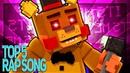 СБОРНИК 5 НОЧЕЙ С ФРЕДДИ РЭП КЛИП 5 Nights At Freddy's FNAF Song Animation