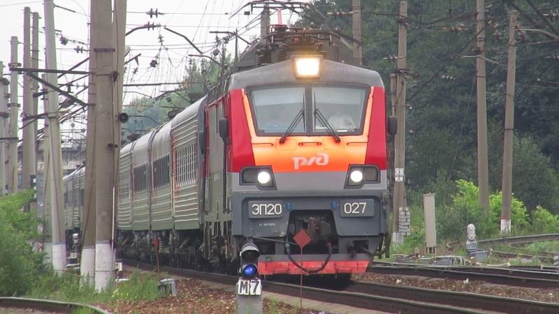 Электровоз ЭП20-027 с поездом №107М Москва - Брянск станция Бекасово-1 16.07.2018