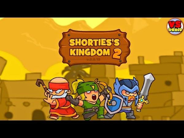 Shortiess Kingdom 2 - Геймплей | Трейлер