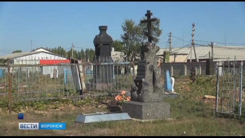 В Бутурлиновке реконструируют пострадавшее от вандалов старинное кладбище