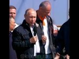 Владимир Путин принял участие в открытии движения по автодорожной части Крымского моста.