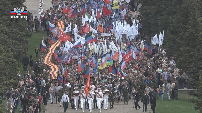 9 мая 2018 Глава ДНР Александр Захарченко принял участие в торжественном митинге на Саур-Могиле