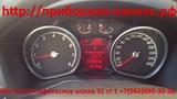 Не работает дисплей Ford Mondeo 4 (2008 г.)
