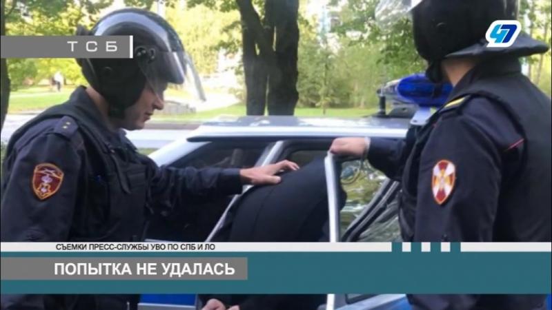 ТК 47 канал - В Киришах наряд ОВО задержал злоумышленника, который пытался проникнуть в магазин