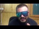Mad Man/Vlog2/тяжёлое утро