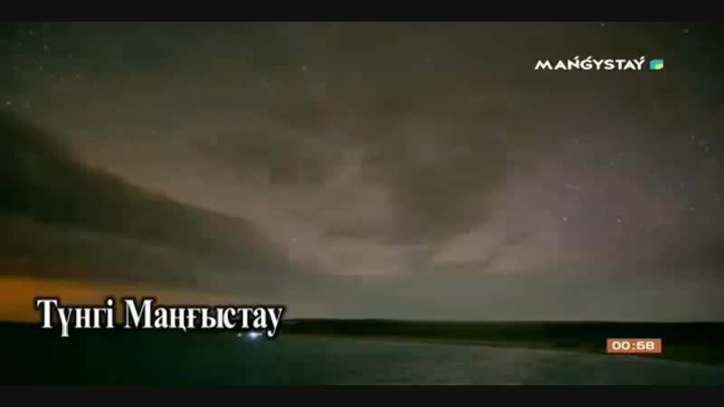 Конец эфира канала Mangystay (Актау, Казахстан). 7.12.2018