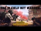 PUBG : Один в поле не воин