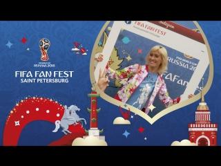 FIFA Fan Fest: танцевальный четверг