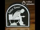 The Toilet Timer (37 sec)