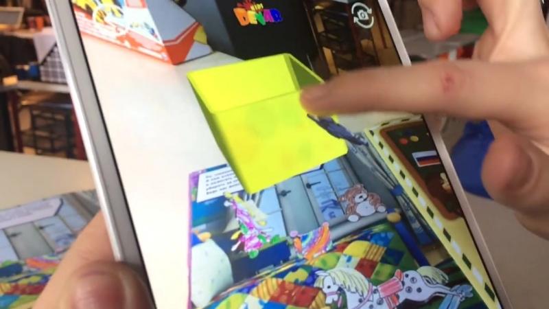 Живая раскраска «Барбоскины. Мамин день» ♡♡♡♡♡