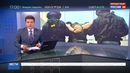 Новости на Россия 24 ФСБ РФ предотвратила теракты на транспорте
