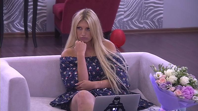 ДОМ-2 Город любви 3685 день Вечерний эфир (12.06.2014)
