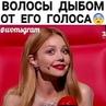 """Топ видео здесь Подпишись on Instagram Подпишись на @funn russia будь на позитиве По поводу рекламы писать в директ 🔥"""""""