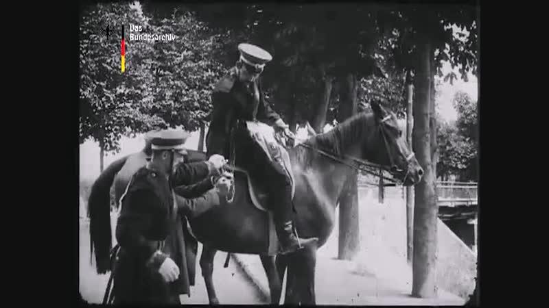 1912 - Девушка без родины Das Madchen ohne Vaterland (nk)